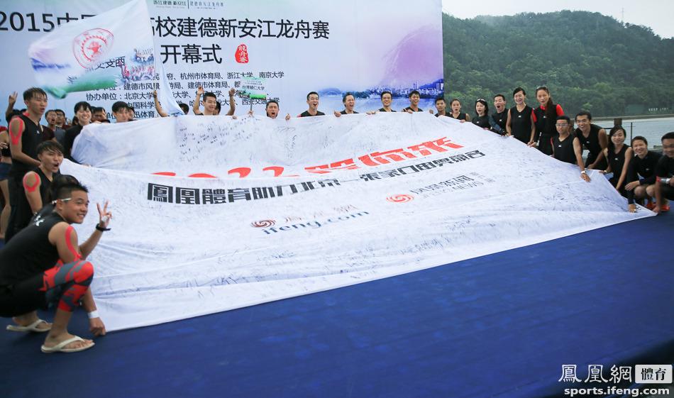 台湾辅仁大学第一次参加此次比赛,赛后,他们高喊自己独创的口号,图片