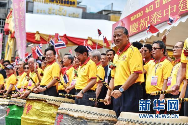 泰国规模最大的华人团体——泰国潮州会馆举办中泰建交40周年庆祝活动