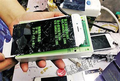压屏师|手机|苹果