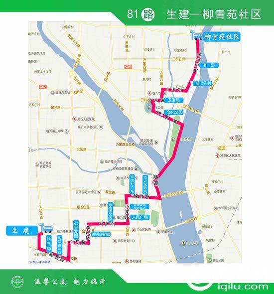 百度地图怎么查路线,坐公交车