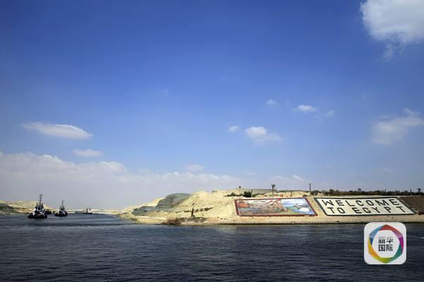 新苏伊士运河今日通航,能给埃及带来什么