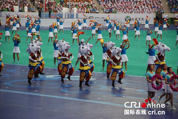 """本届运动会吉祥物""""阿吉内"""",""""阿吉内""""是蒙古语,汉语意为骏马。"""