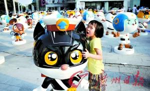 黑猫警长来广州啦