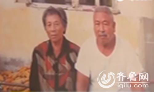 山东:老人旅途中意外身亡