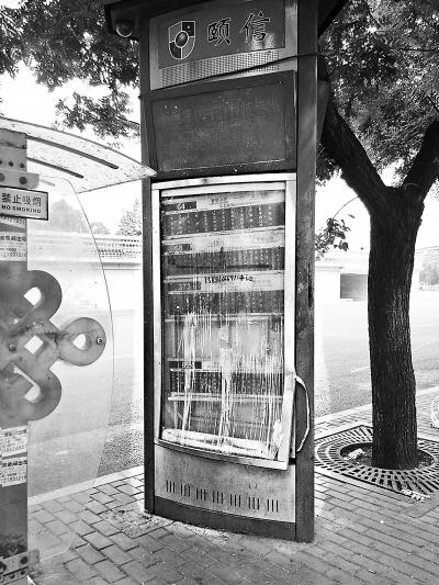 创意 公交车站站牌设计手绘