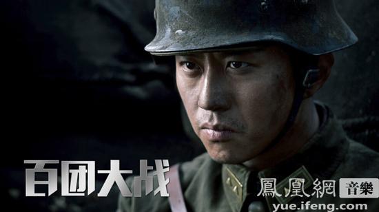 李健空灵演绎《等待黎明》 诠释战争过后的希