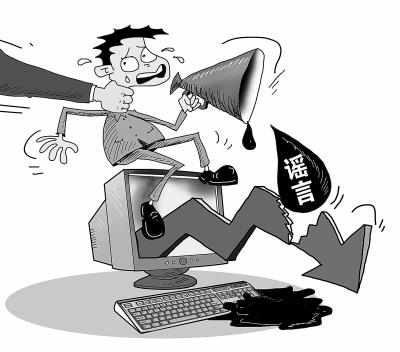 杂志社记者王晓璐因涉嫌伙同他人编造并传播证券,期货交易虚假信息