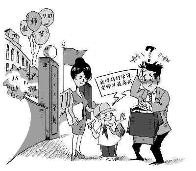 动漫 卡通 漫画 设计 矢量 矢量图 素材 头像 400_348