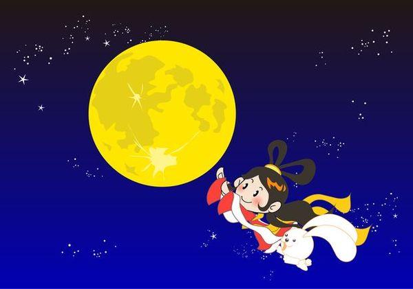 中秋节传说故事一 嫦娥奔月图片