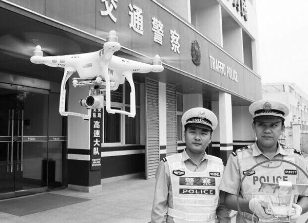 酷炫!安徽淮南交警将启用无人机勘查高速路况