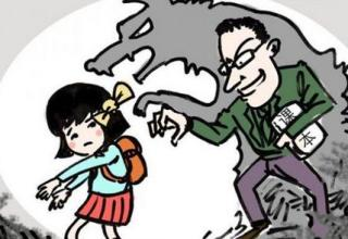 性侵女儿的兽父都是什么心态 - 公正人 - 公正人的个人主页