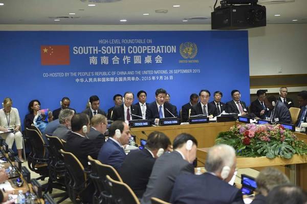 图为:2015年9月26日,国家主席习近平在纽约联合国总部出席并主持由