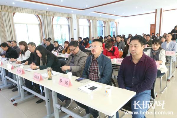 10月10日至11日,河北省第八届青年诗会在易县召开。 石英杰 摄