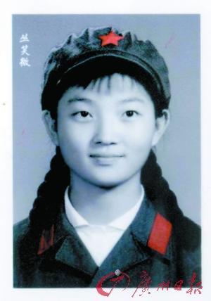 最美女兵 广州 广州市金发协和美女图片