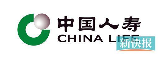 中国人寿广东省分公司 借力 e宝账 ,拉近客户距离