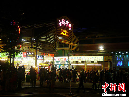 台媒 台北士林夜市 天价水果 惊对岸 将被调查图片