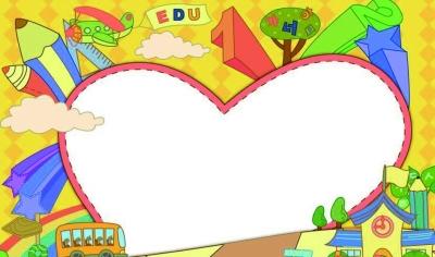画展边框设计幼儿园