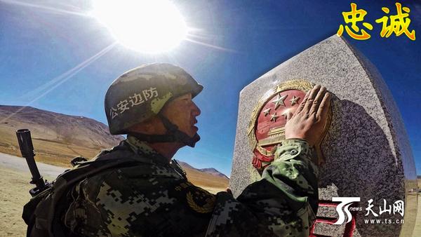 新疆安全稳定展板