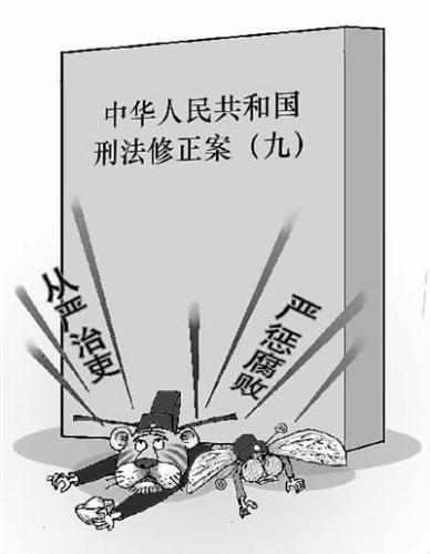 资料图张浩/漫画