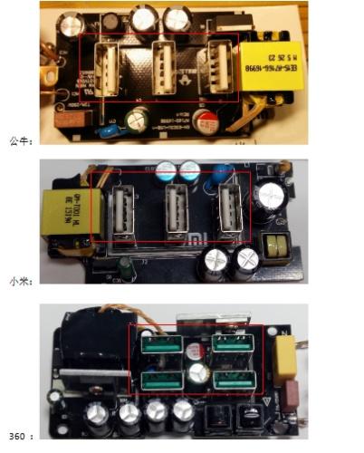 图4:usb接口充电技术对比:360电流更稳定