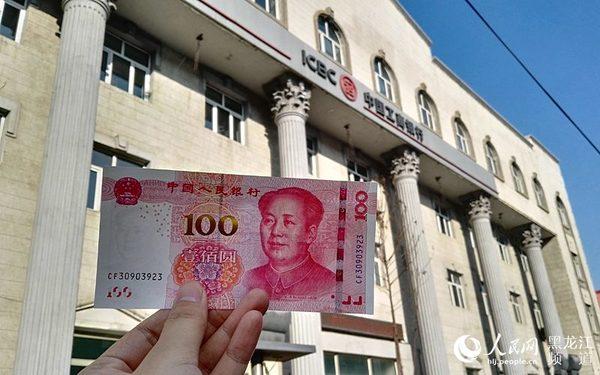 人民币纸币价值兑换表_