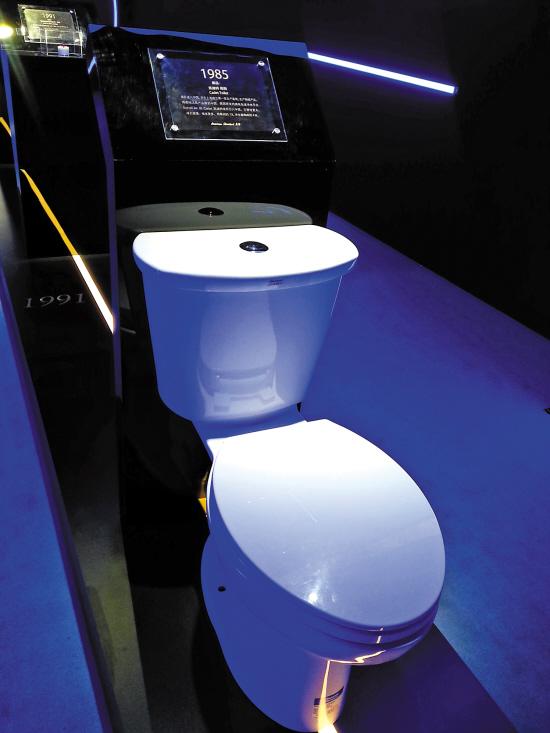 坐厕安装步骤图解