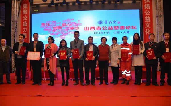 2015年山西省太原市渣土办对渣土车有没有扶持政策