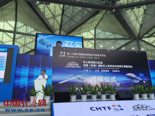 航天九院无人机所总工程师、研究员闫玉在开展仪式上做主旨报告。中国经济网记者周明阳摄