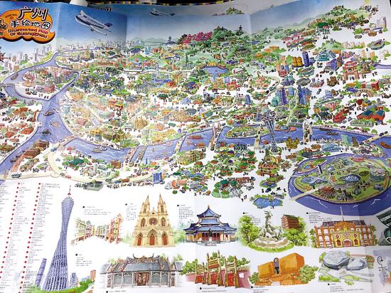 手绘北京创意地图