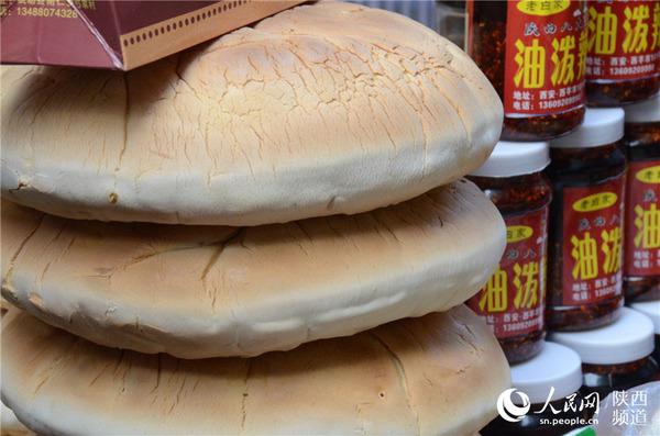 陕西美食英文翻译各不相同美食品尝尽快呼吁专家建立英语翻译图片