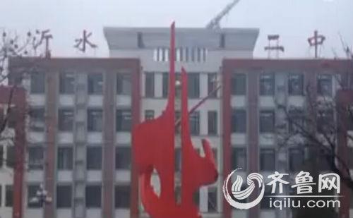清镇6名高中生因民办被关禁闭4天期间高中毫迟到家长临沂图片