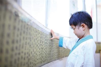 儿童与传统文化教育:首在立人,人立后凡事举|国
