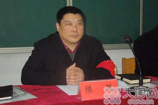 中牟县第三初级中学隆重召开了第三届第四次教职工代表大会,县教体图片