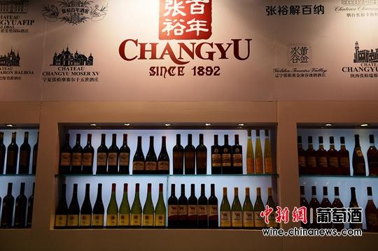 张裕葡萄酒品牌价值_张裕红酒价值表张裕解百纳干红葡萄酒红酒
