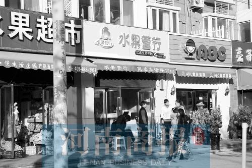 郑州10家店何去何从