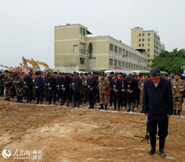 """12月26日,深圳举行""""12·20""""滑坡事故悼念仪式。(王星 摄)"""