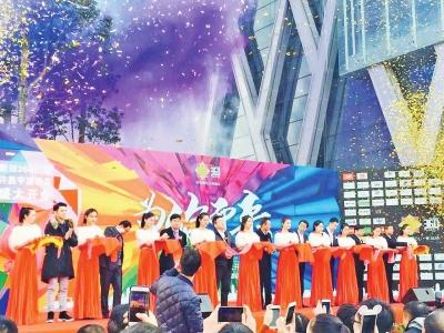 许昌国贸360