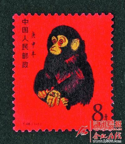 1980年猴年邮票.(资料图片)