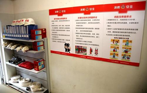 东营首个微型消防站启用