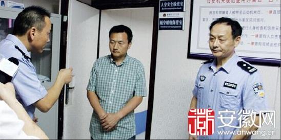 桐城总商会原会长刘克胜涉五宗罪