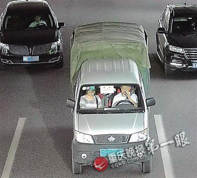 重庆驾驶证违章查询_交通违章查询网