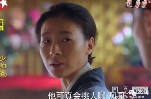 《少帅》五房姨太太美艳生活照:妩媚清纯各有所爱