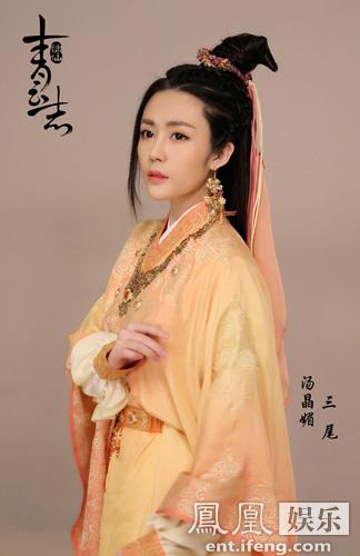 我的狐仙女��aj:f�_近来人气颇高的的女星汤晶媚亦受邀在剧中饰演狐仙\