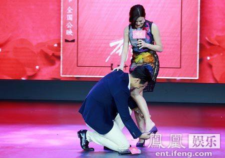 [明星爆料]陈妍希猴年喜上加喜 《奔爱》首映与彭于晏组CP