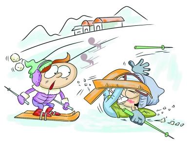 滑起来|滑雪|雪道头像设计漫画图片