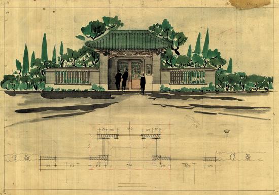 中外建筑师笔下的近代岭南建筑