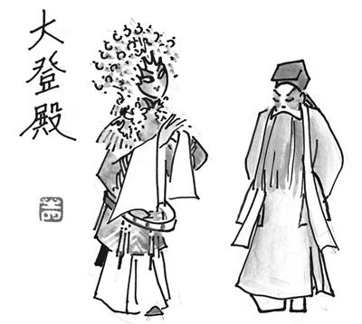 京剧《红鬃烈马》说王宝钏苦守寒窑