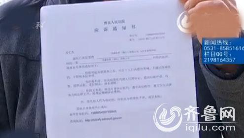 菏泽曹县倪集乡刘万庄行政村的万仁生被美盛化肥(烟台)有限公司告上法庭。(视频截图)