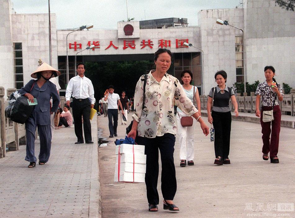 越南人口交易