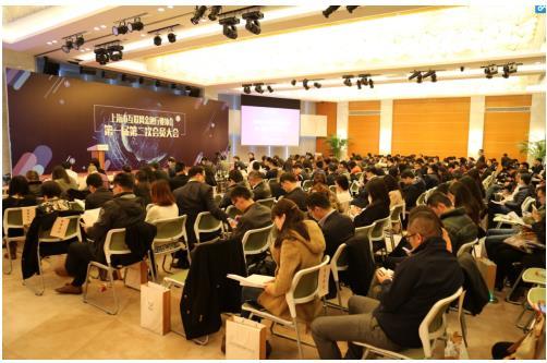 道正式加入上海市互联网金融行业协会